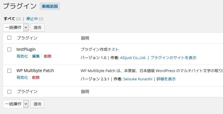 plugin_001